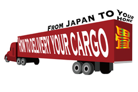 How to deliver your cargo